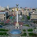 точное московское время онлайн с секундами сейчас - фото 4